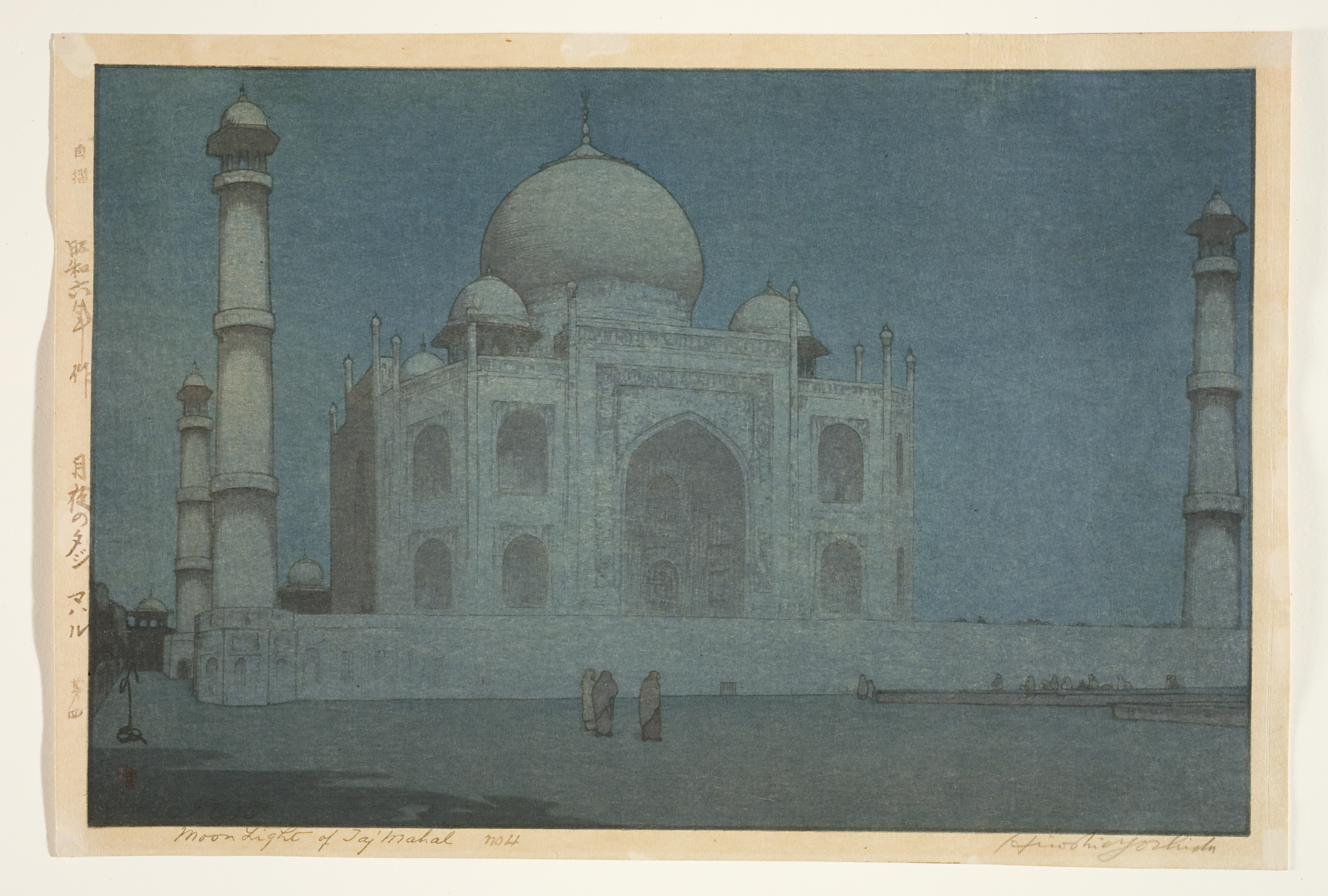 Tsukiyo no tajimaharu, dai shi (Moonlight at Taj Mahal No. 4)