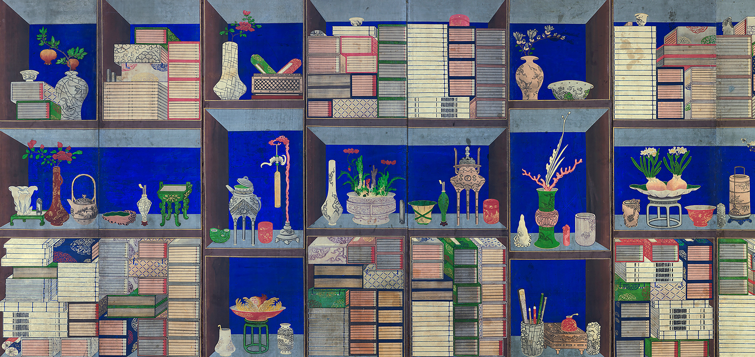 The Power and Pleasure of Possessions in Korean Painted Screens