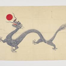 <a href='http://collection.spencerart.ku.edu/eMuseumPlus?service=ExternalInterface&module=collection&objectId=2494&viewType=detailView' target='_blank'><i>Yellow Dragon flag</i> by China</a>