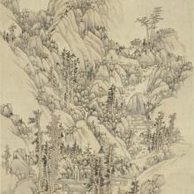 <a href='http://collection.spencerart.ku.edu/eMuseumPlus?service=ExternalInterface&module=collection&objectId=15855&viewType=detailView' target='_blank'><i>Autumn landscape</i> by Lan Ying</a>
